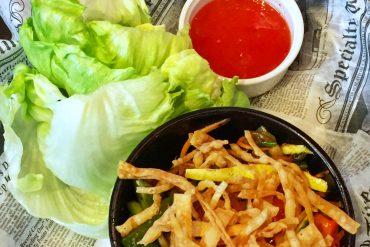 Vegan Disney Food Review: Rix Sports Bar & Grill in Disney's Coronado Springs Resort