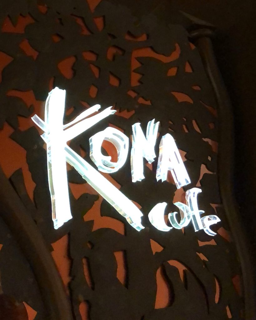 New Kona Cafe Vegan Menu Items at Disney's Polynesian Village Resort