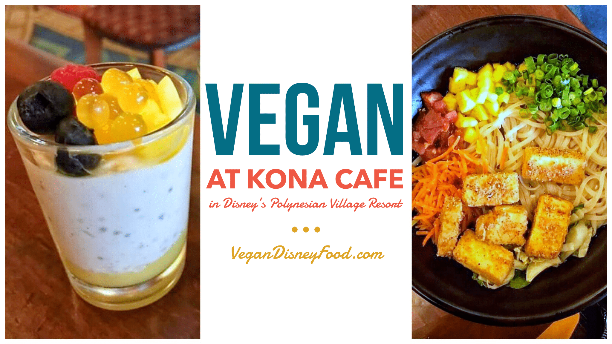 Vegan Options at Kona Cafe in Disney's Polynesian Village Resort at Walt Disney World