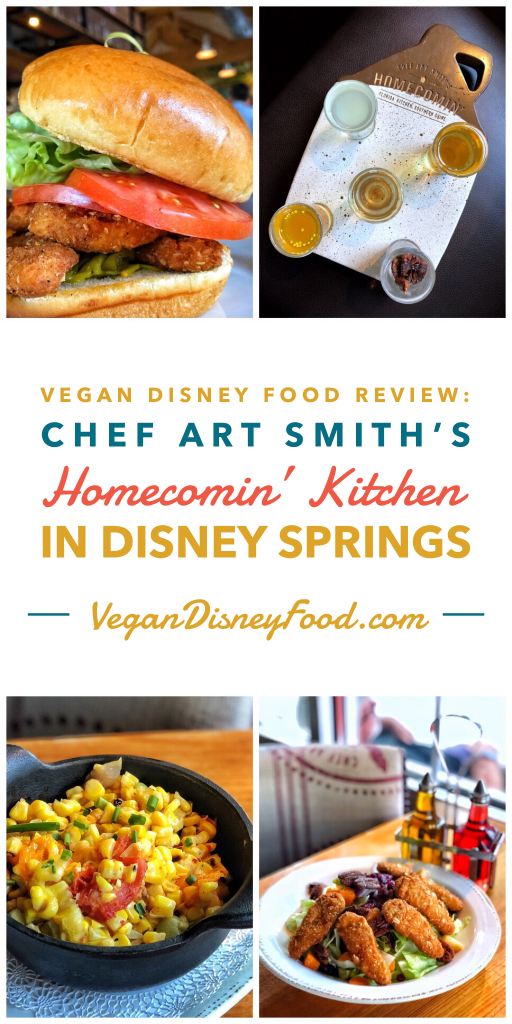 Vegan Disney Food Review: Chef Art Smith's Homecomin' Kitchen in Disney Springs