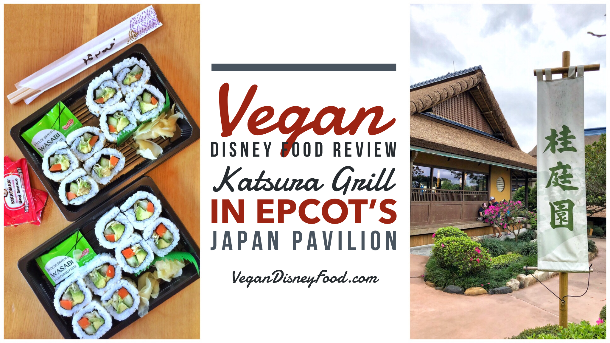 Vegan Disney Food Review: Katsura Grill in Epcot's Japan Pavilion