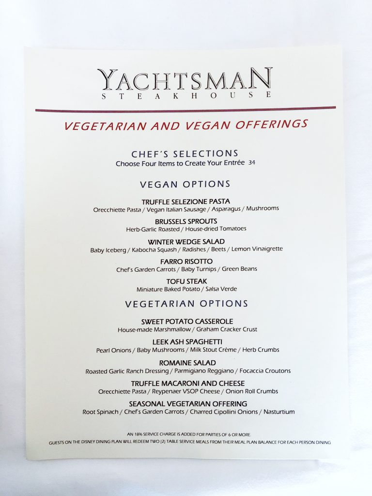 Vegan Disney Food Review: Yachtsman Steakhouse Dinner at Walt Disney World Resort Vegan Menu