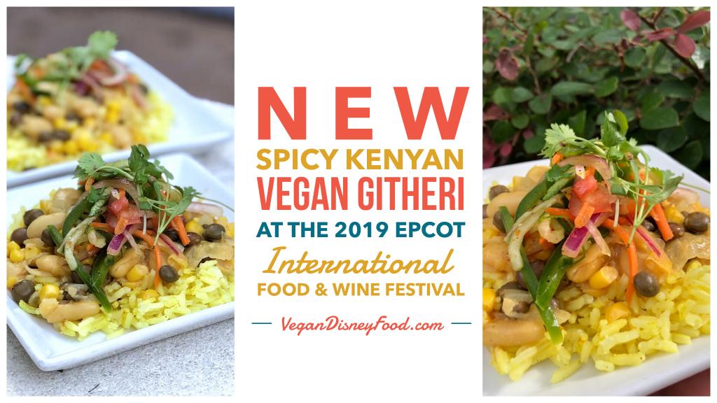 Vegan Options at the 2019 Epcot International Food and Wine Festival - Spicy Kenyan Vegan Githeri
