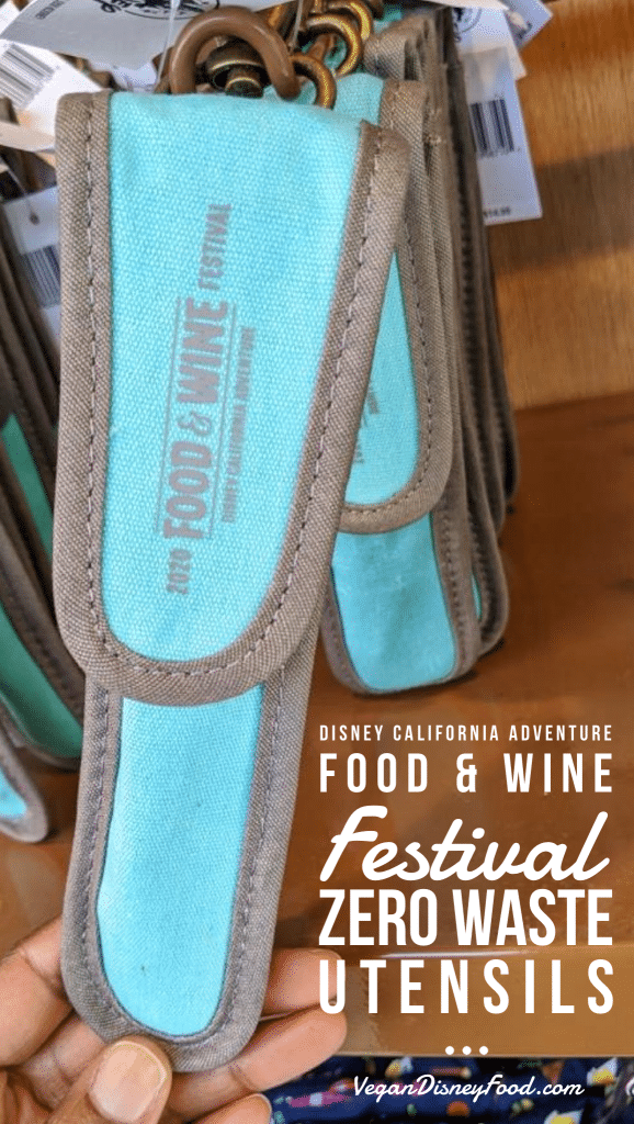 2020 Disney California Adventure Food and Wine Festival Reusable Utensils