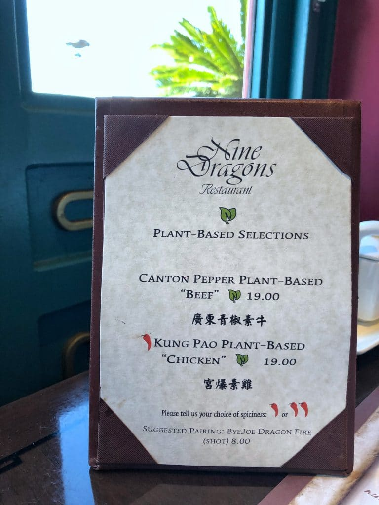 Vegan Review of Nine Dragons Restaurant in the China Pavilion at Epcot in Walt Disney World