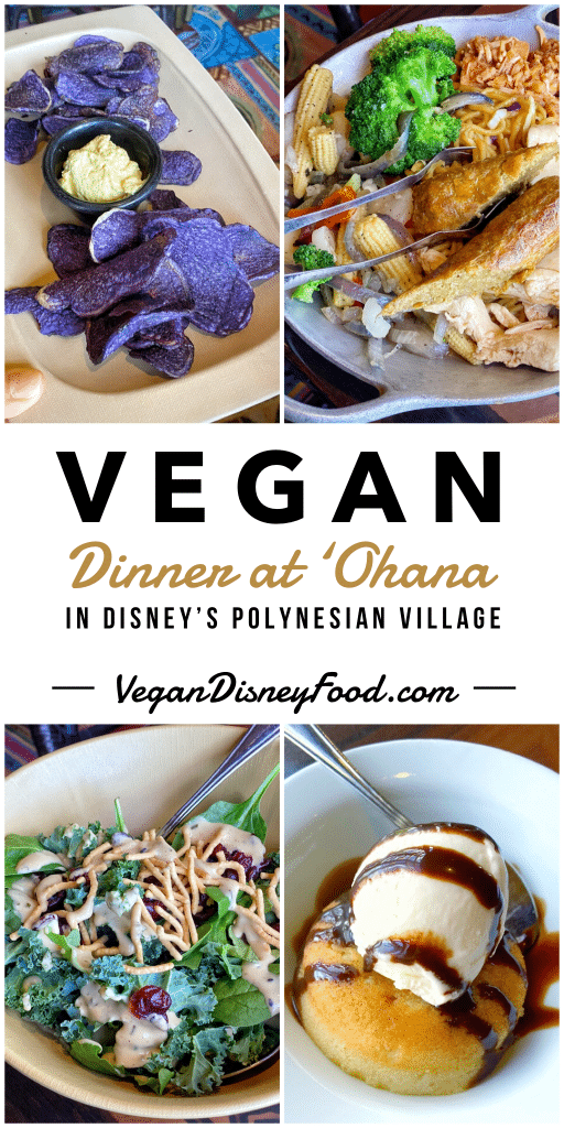 Vegan Dinner Review of Ohana in Disney's Polynesian Village Resort