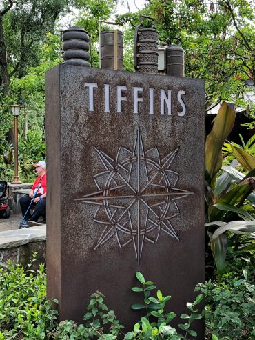 Vegan Review of Tiffins in Disney's Animal Kingdom at Walt Disney World