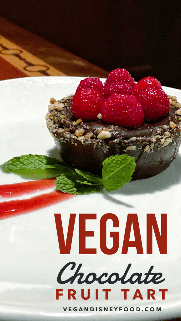 Vegan Chocolate Tart at The Turf Club Bar and Grill in Disney's Saratoga Springs Resort