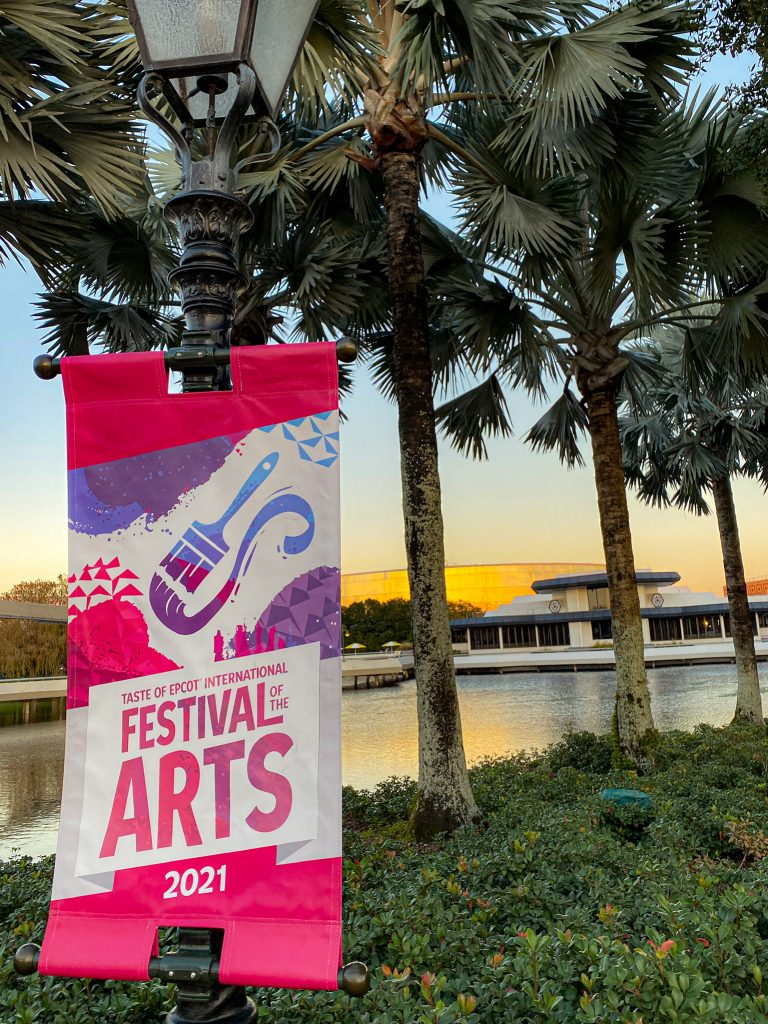 Epcot Festival of the Arts banner