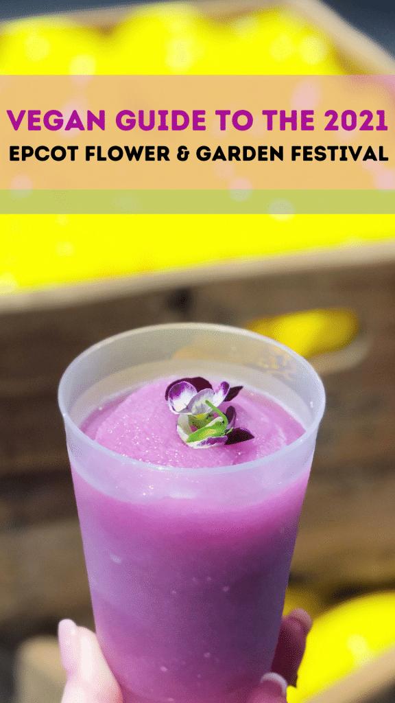 2021 EPCOT Flower and Garden