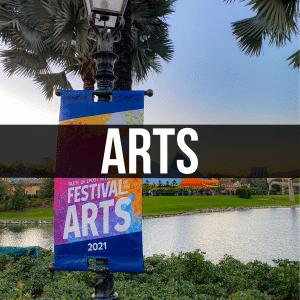 Epcot festival of the arts