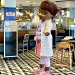 Disney Junior Play 'n Dine Doc McStuffins