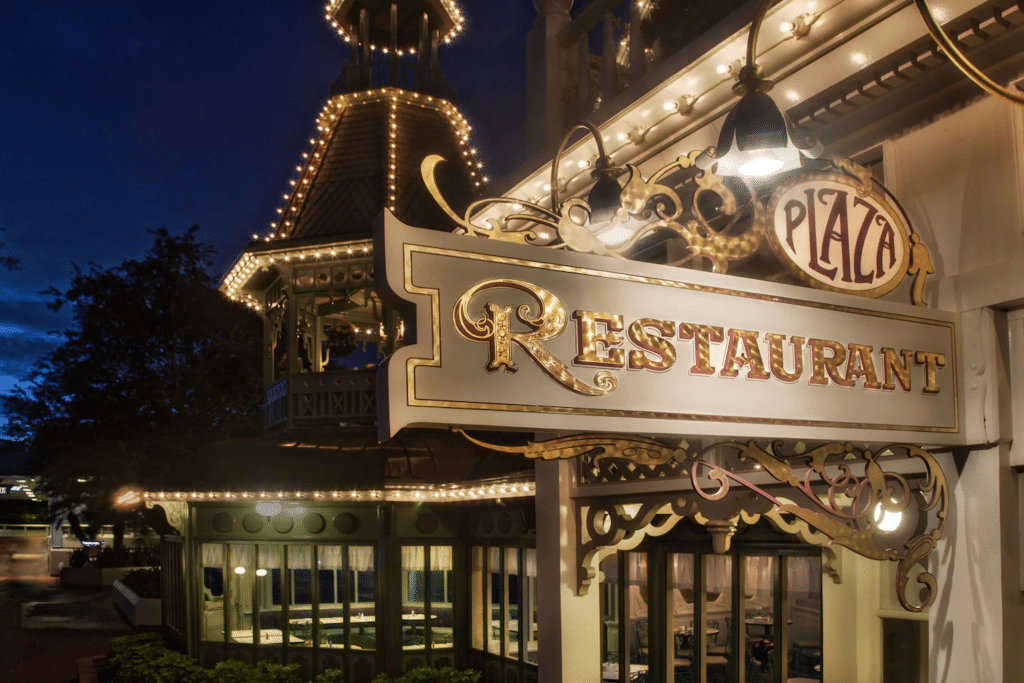 The Plaza Restaurant at night