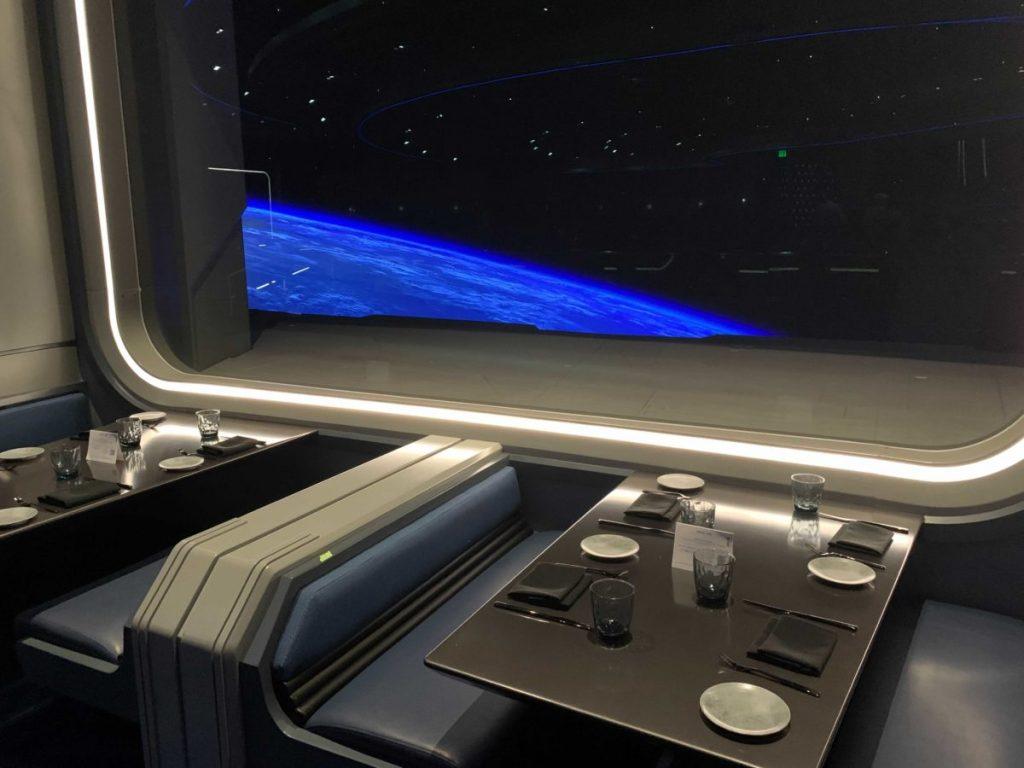 Space-220 interior
